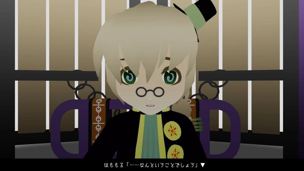 f:id:daikai6:20190809071108j:plain