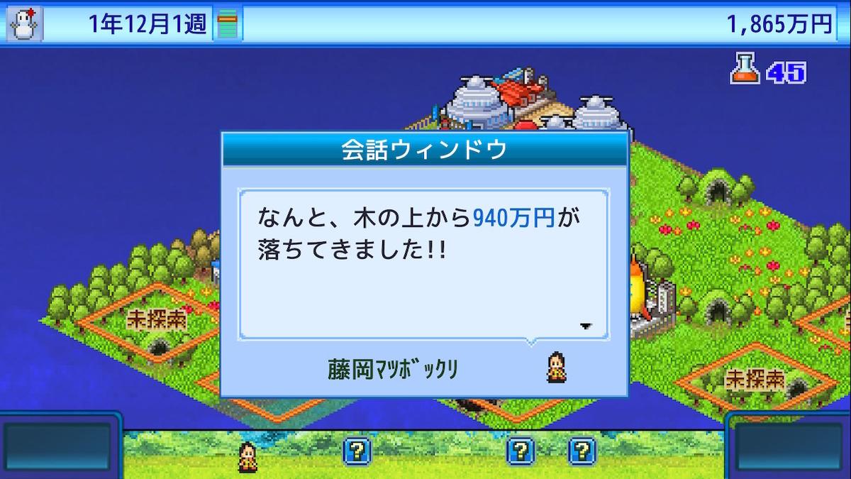 f:id:daikai6:20190814233444j:plain
