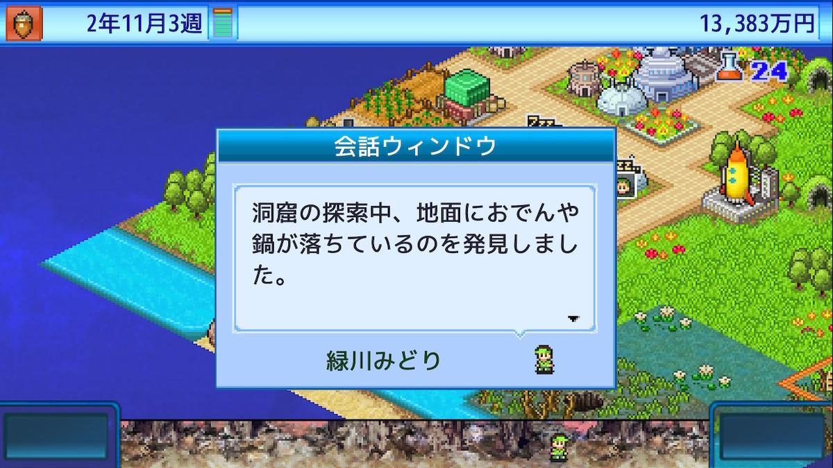 f:id:daikai6:20190814234244j:plain
