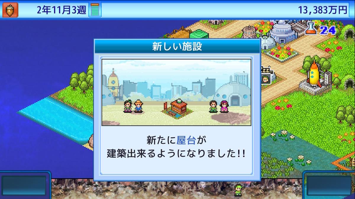 f:id:daikai6:20190814234255j:plain