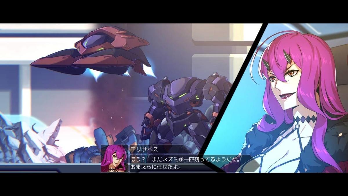 f:id:daikai6:20190819181730j:plain