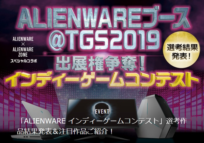 f:id:daikai6:20190822222910j:plain