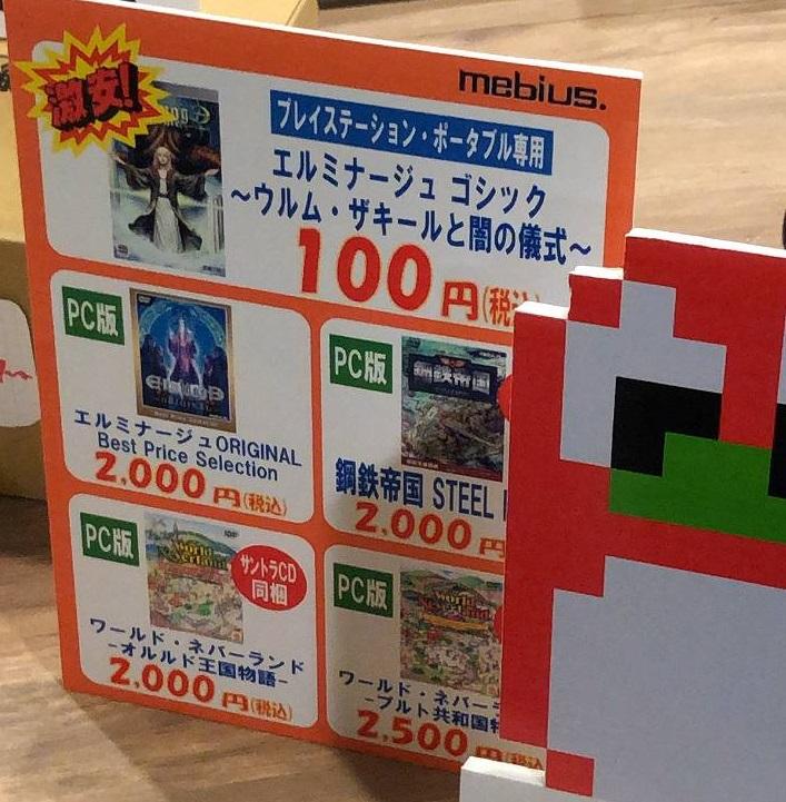 f:id:daikai6:20190825181004j:plain