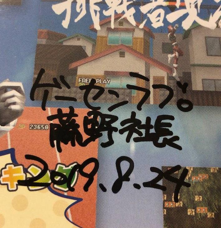 f:id:daikai6:20190825221555j:plain