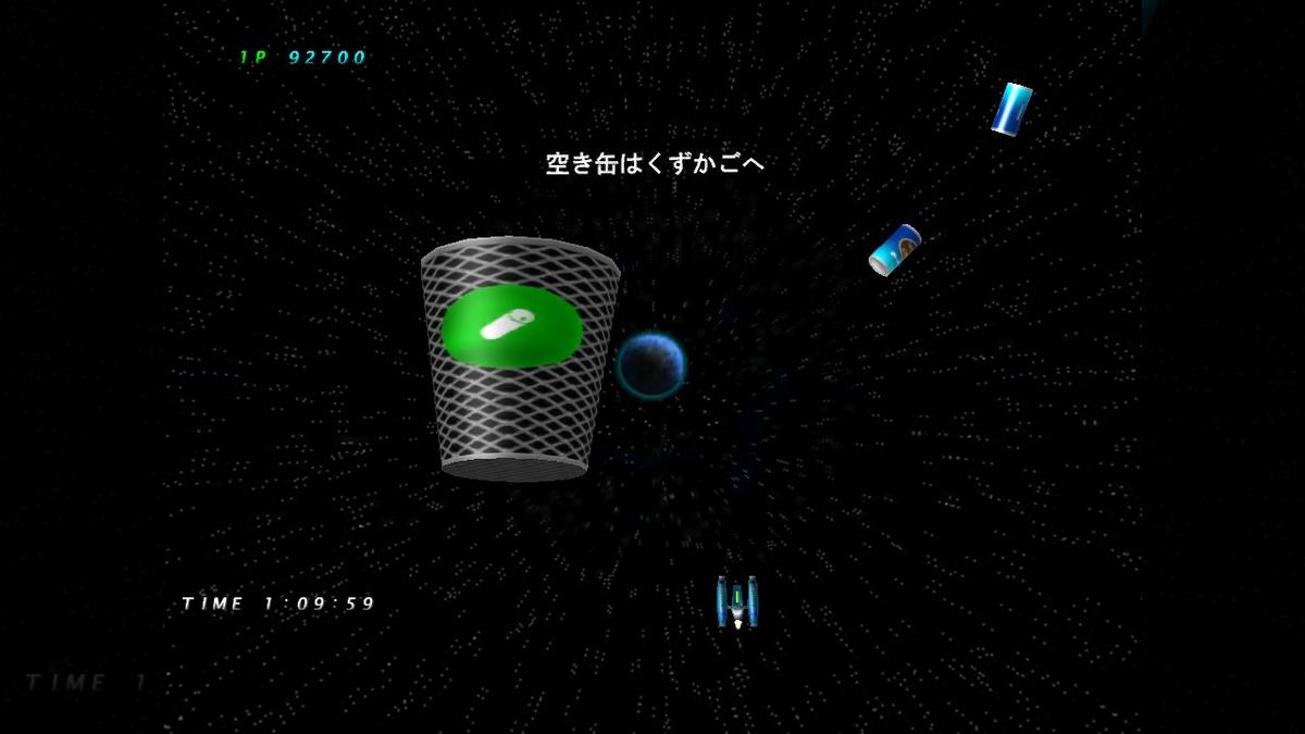 f:id:daikai6:20190827132822j:plain