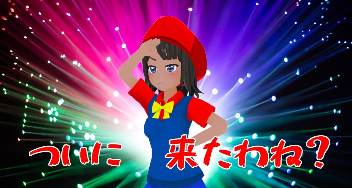 f:id:daikai6:20190903232602j:plain
