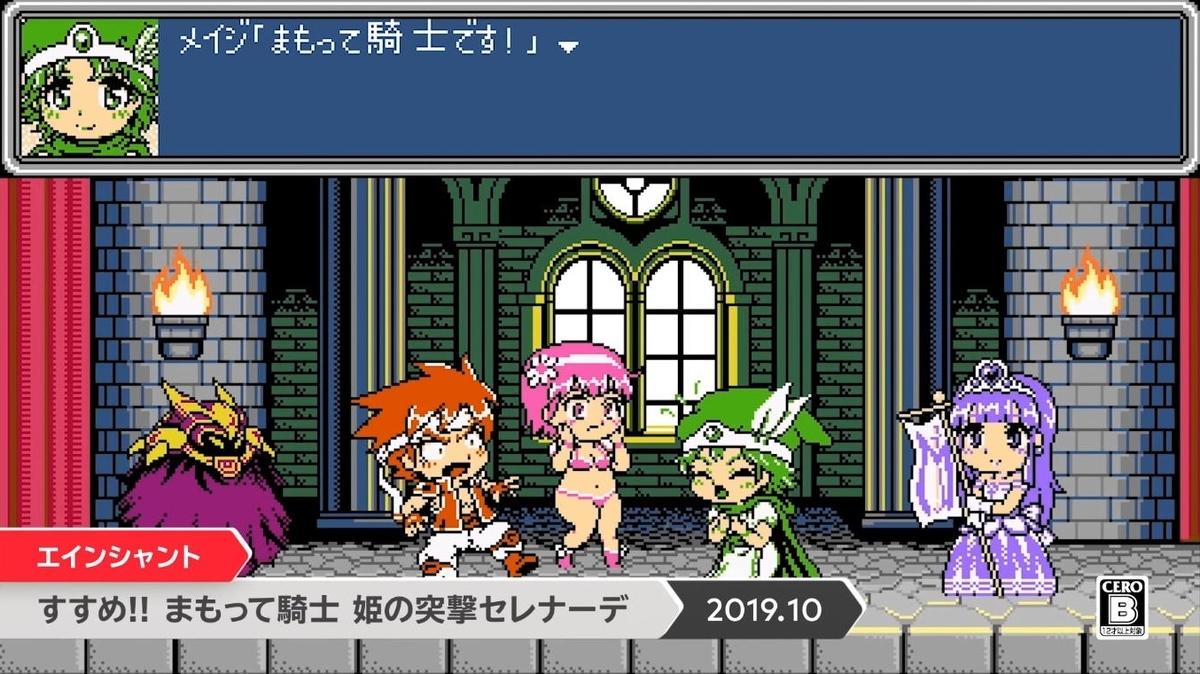 f:id:daikai6:20190905125034j:plain