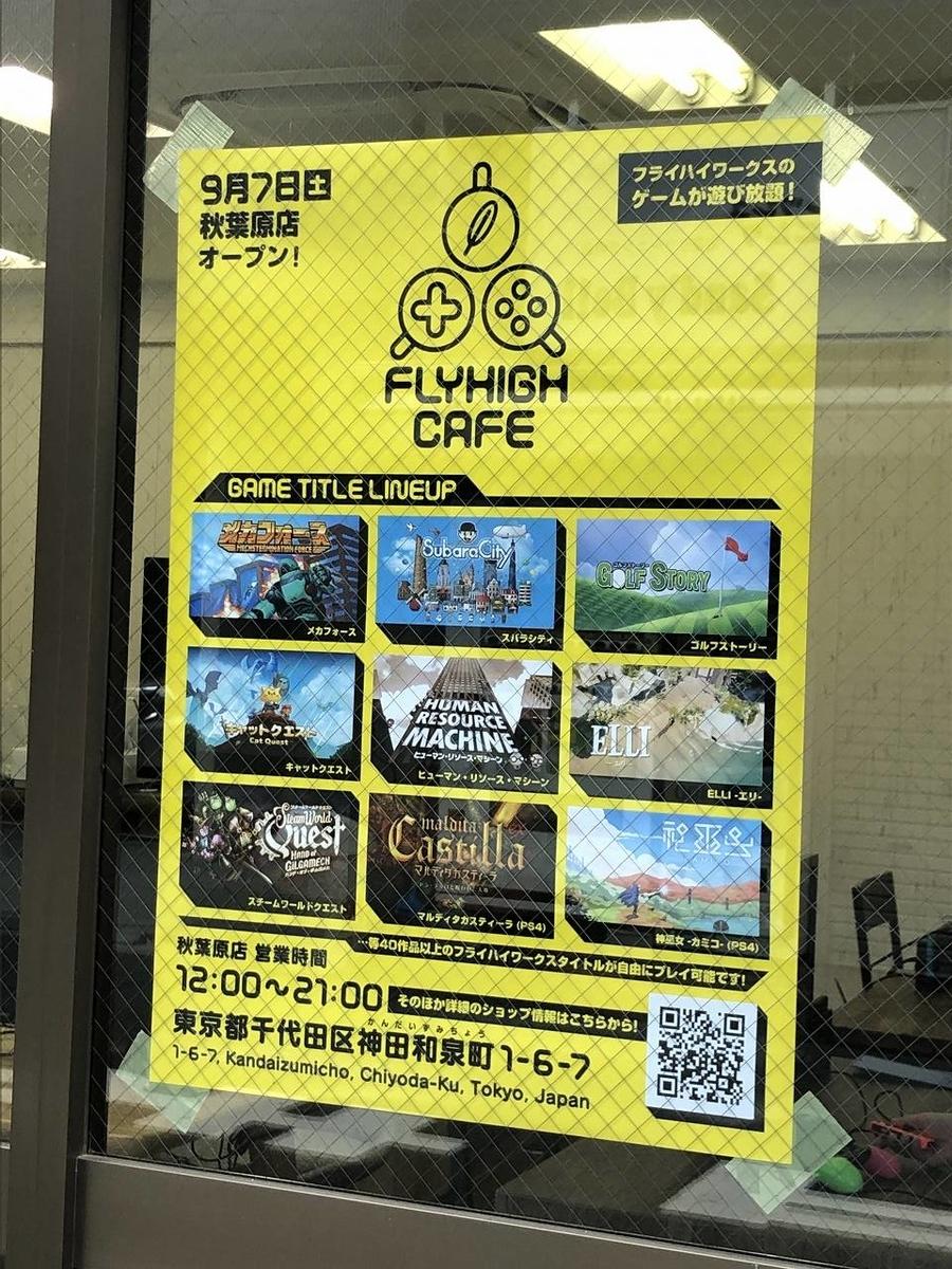 f:id:daikai6:20190908194741j:plain