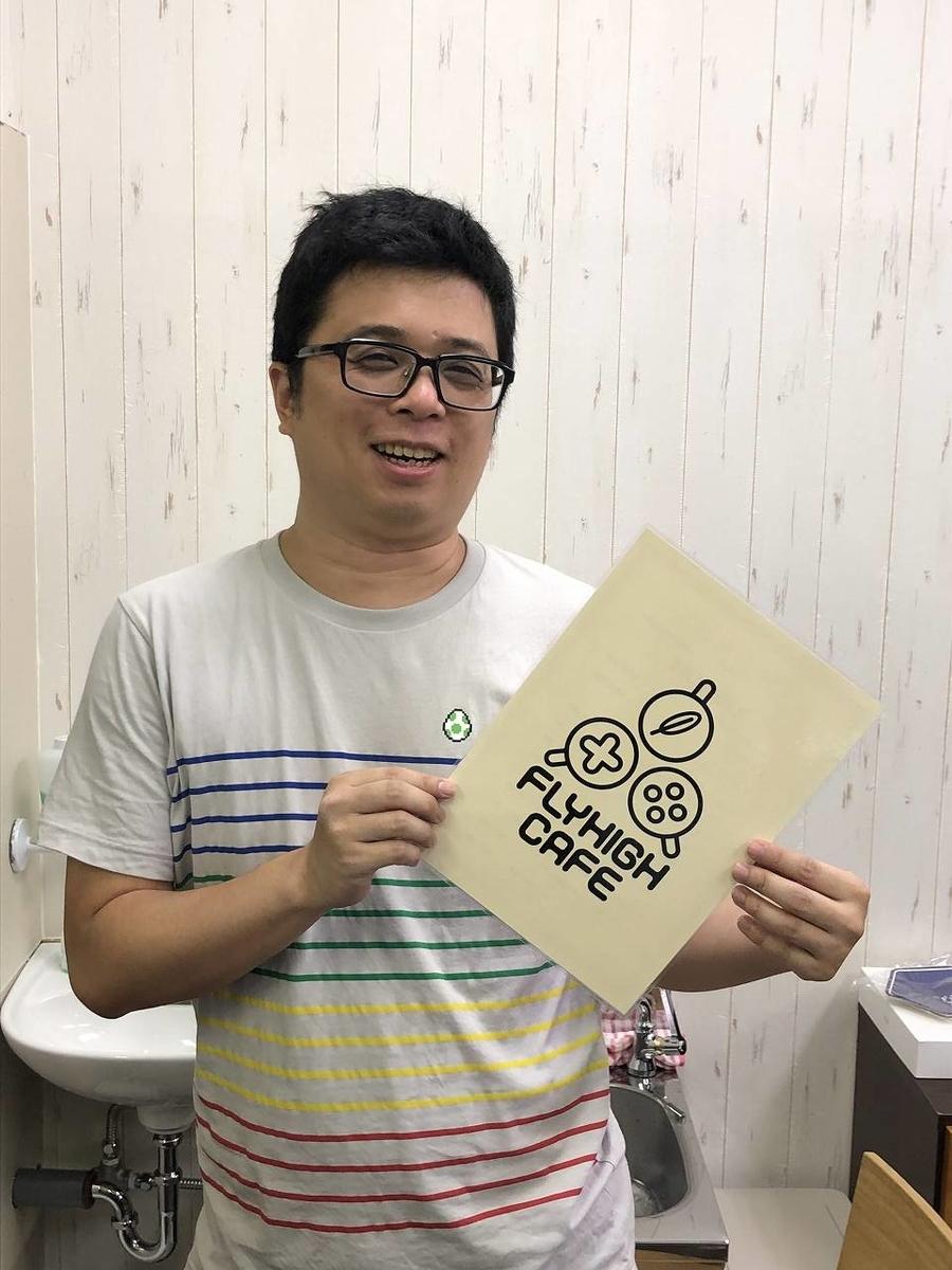 f:id:daikai6:20190908195041j:plain