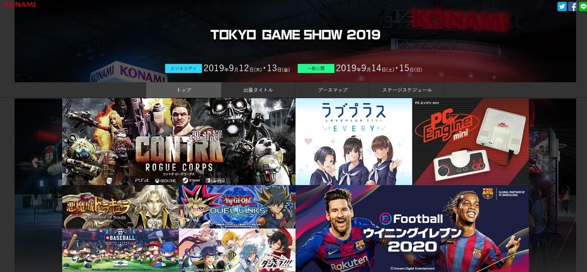 f:id:daikai6:20190911210156j:plain