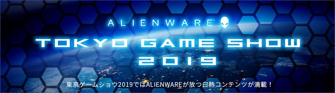 f:id:daikai6:20190911210404j:plain