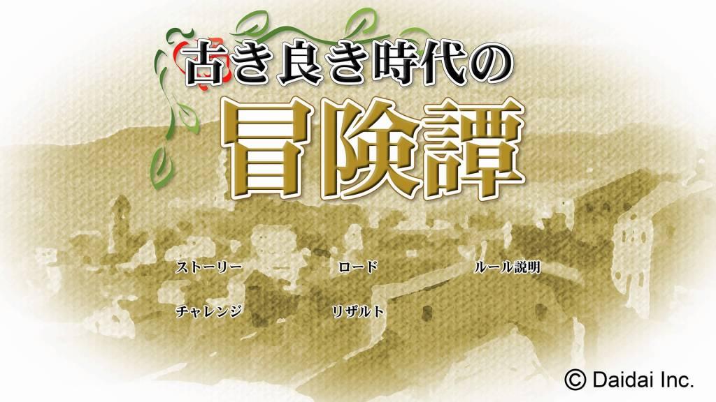 f:id:daikai6:20190912030858j:plain