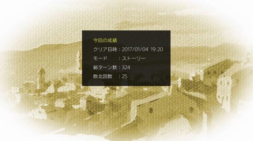 f:id:daikai6:20190912031144j:plain