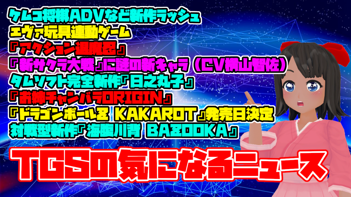 f:id:daikai6:20190912213651p:plain