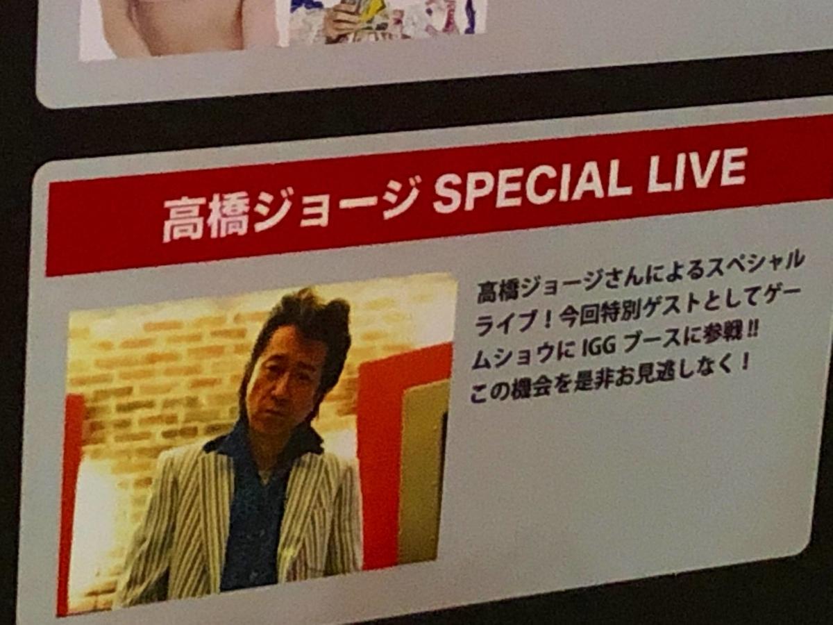 f:id:daikai6:20190915010358j:plain