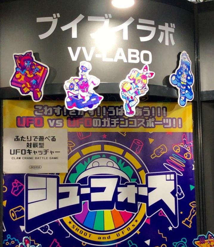 f:id:daikai6:20190916045050j:plain