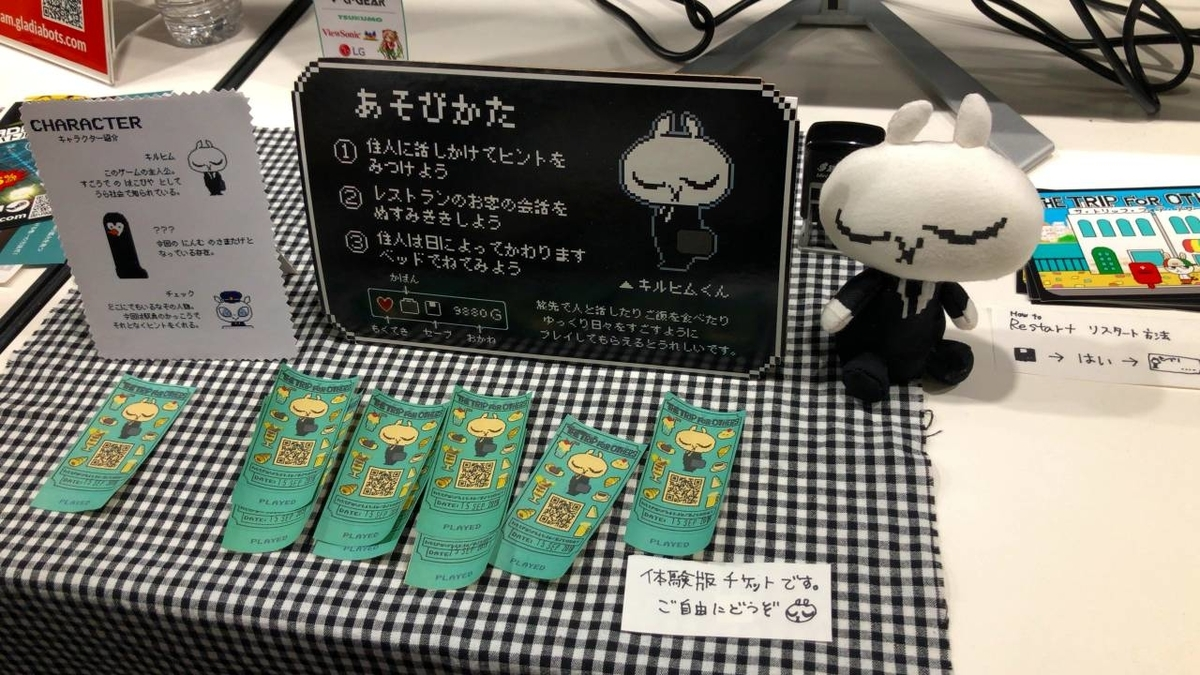 f:id:daikai6:20190916052028j:plain