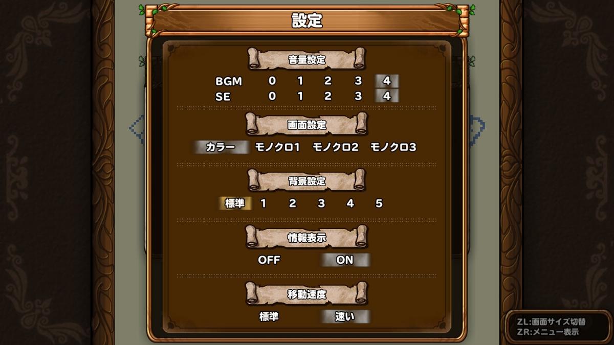 f:id:daikai6:20190917125943j:plain