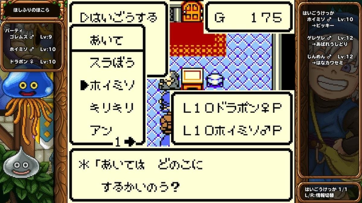 f:id:daikai6:20190918185840j:plain