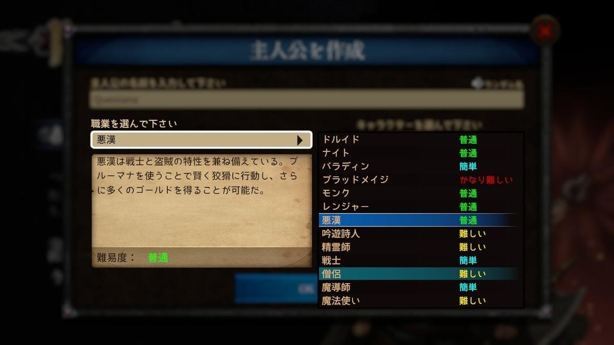 f:id:daikai6:20190919071541j:plain