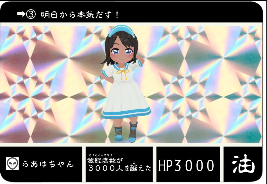 f:id:daikai6:20191001223410p:plain