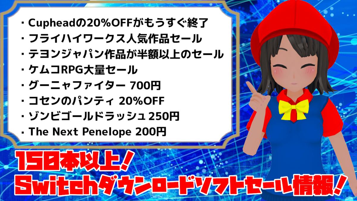 f:id:daikai6:20191005070710p:plain