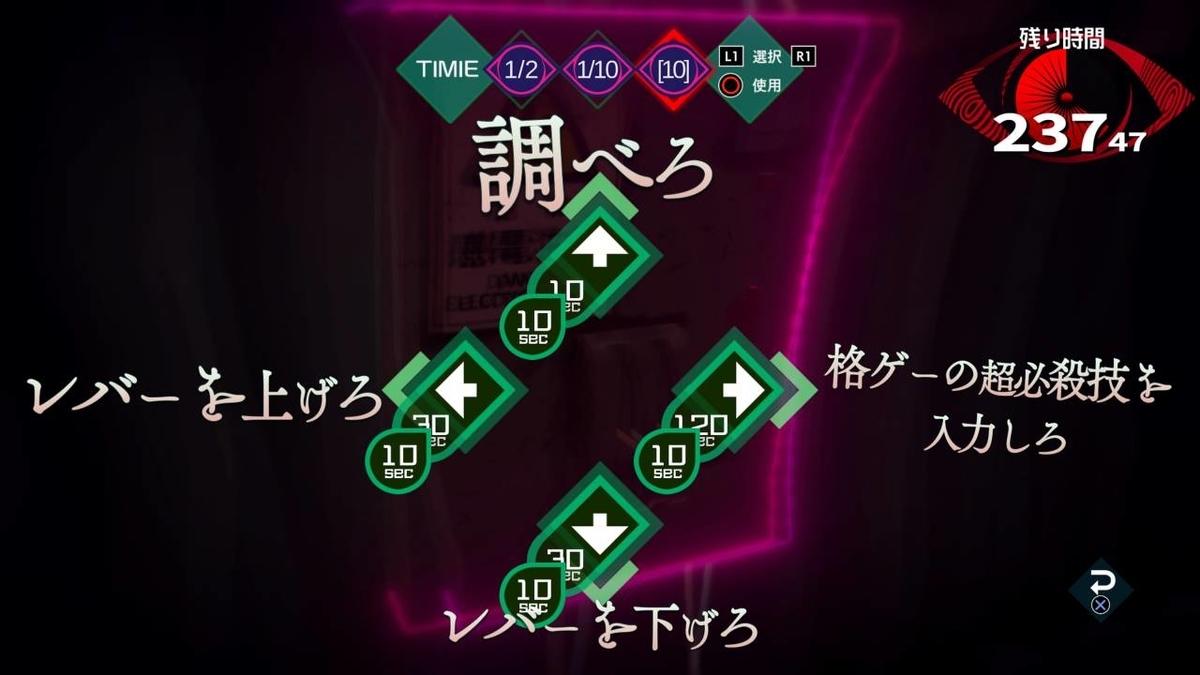 f:id:daikai6:20191009235240j:plain