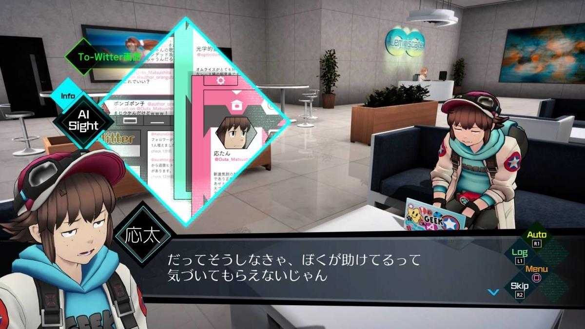 f:id:daikai6:20191010125737j:plain