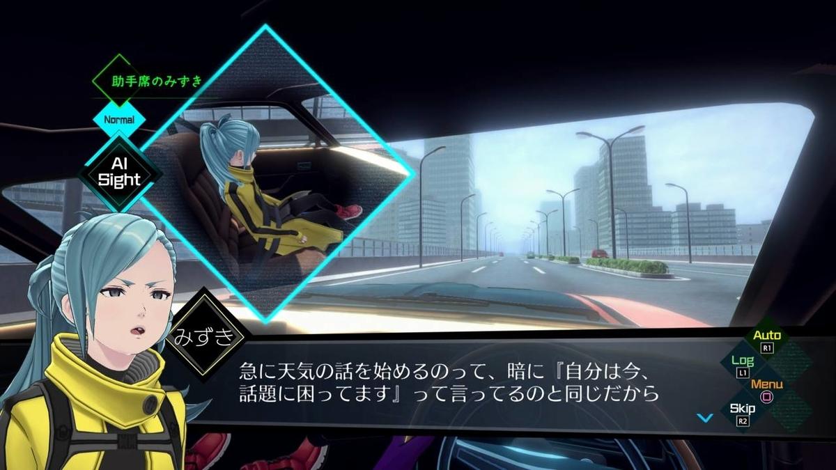 f:id:daikai6:20191010131337j:plain