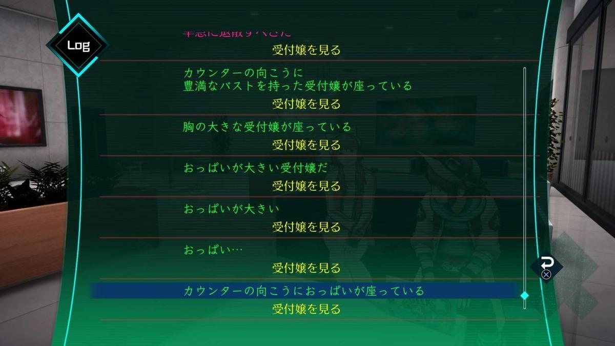 f:id:daikai6:20191010161231j:plain