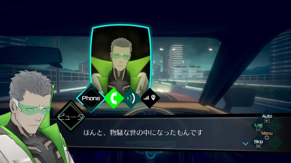 f:id:daikai6:20191010170318j:plain