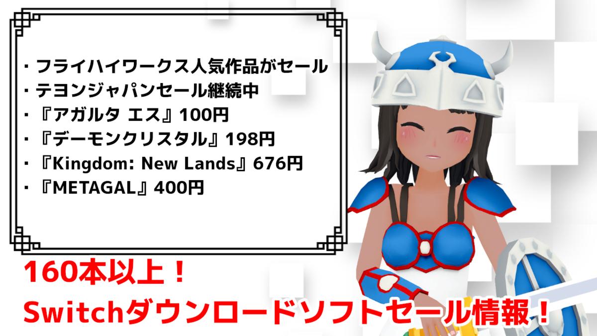 f:id:daikai6:20191011220900p:plain
