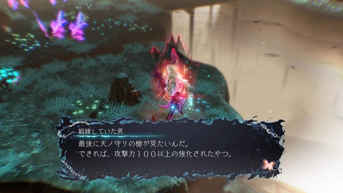 f:id:daikai6:20191013082923j:plain