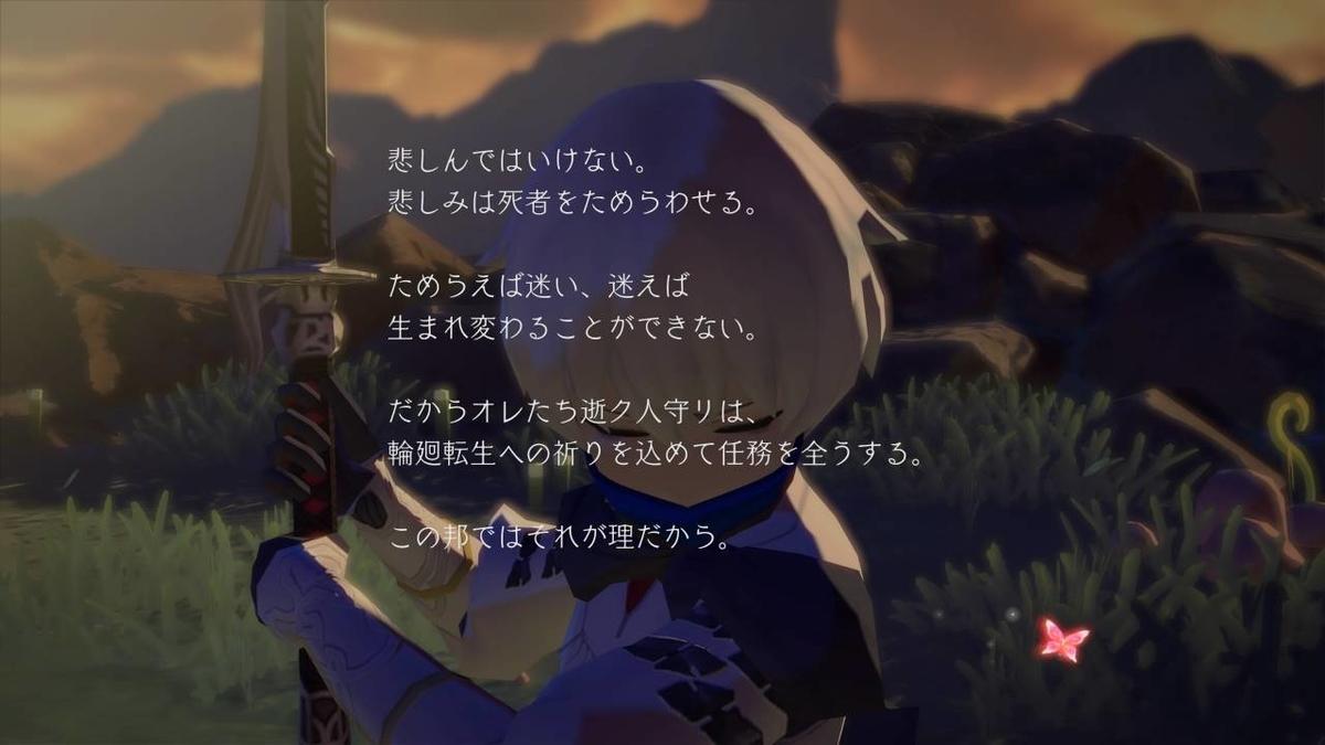 f:id:daikai6:20191013142226j:plain