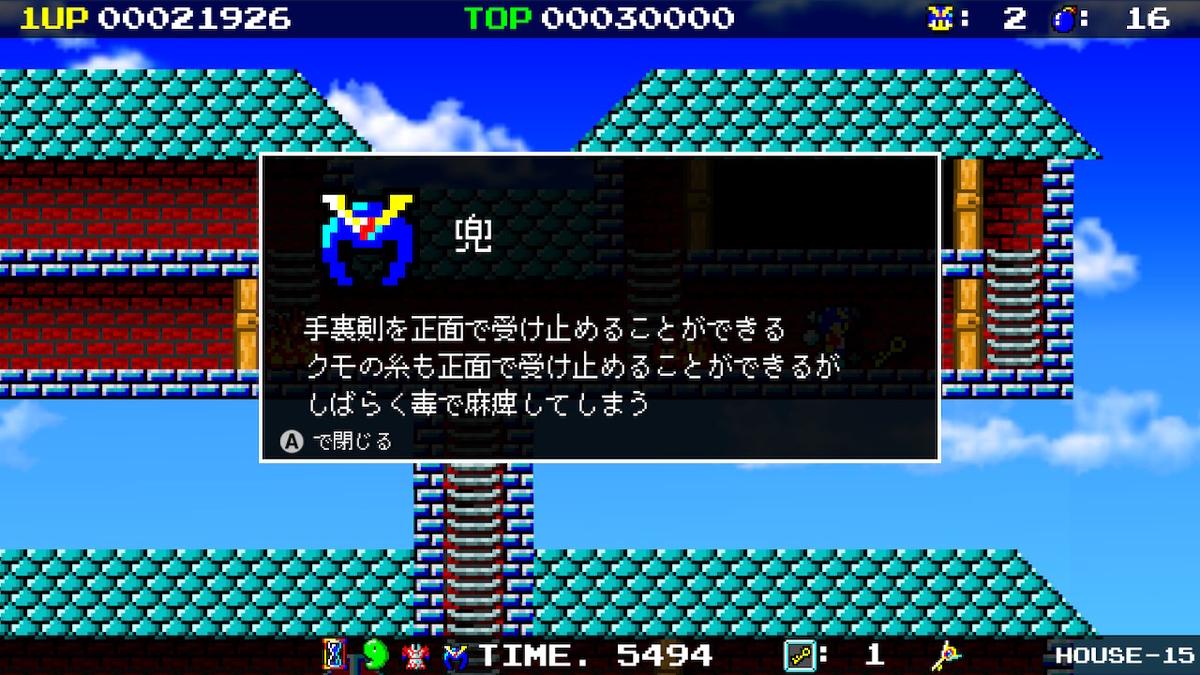 f:id:daikai6:20191014214603j:plain