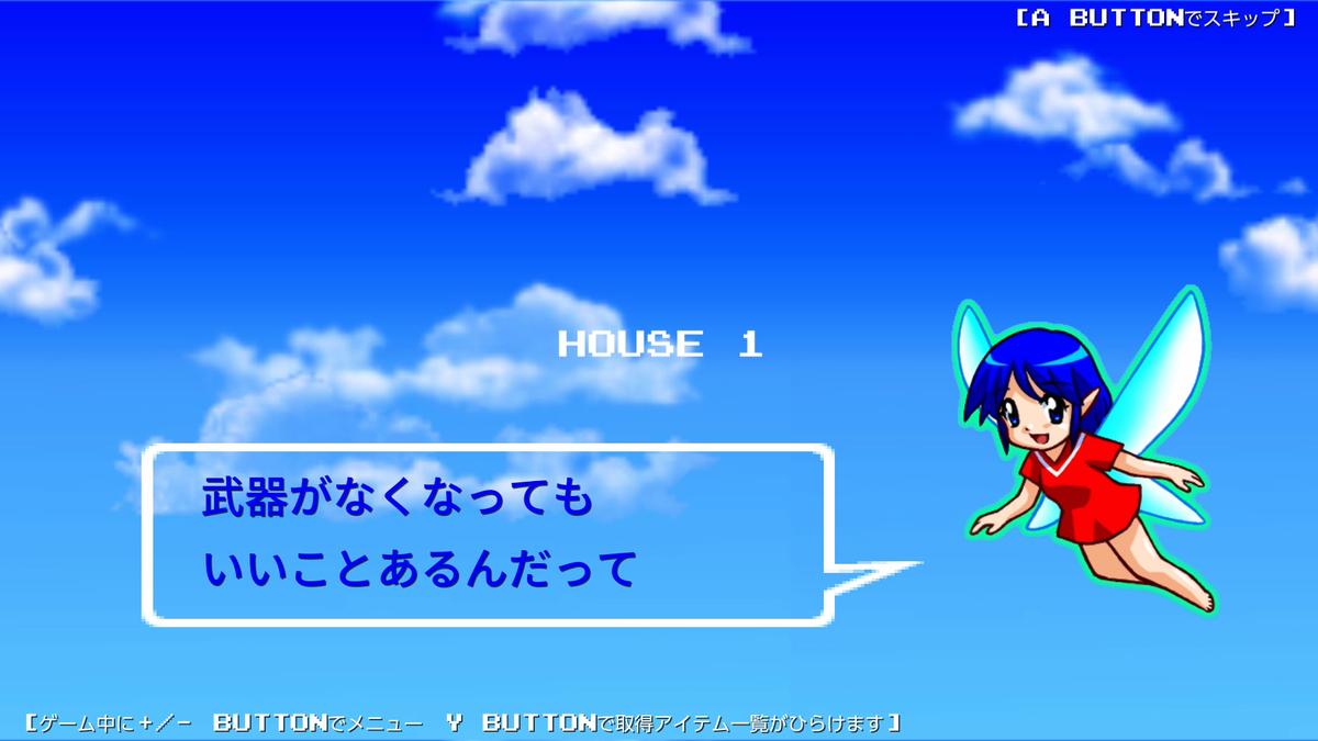 f:id:daikai6:20191014214720j:plain