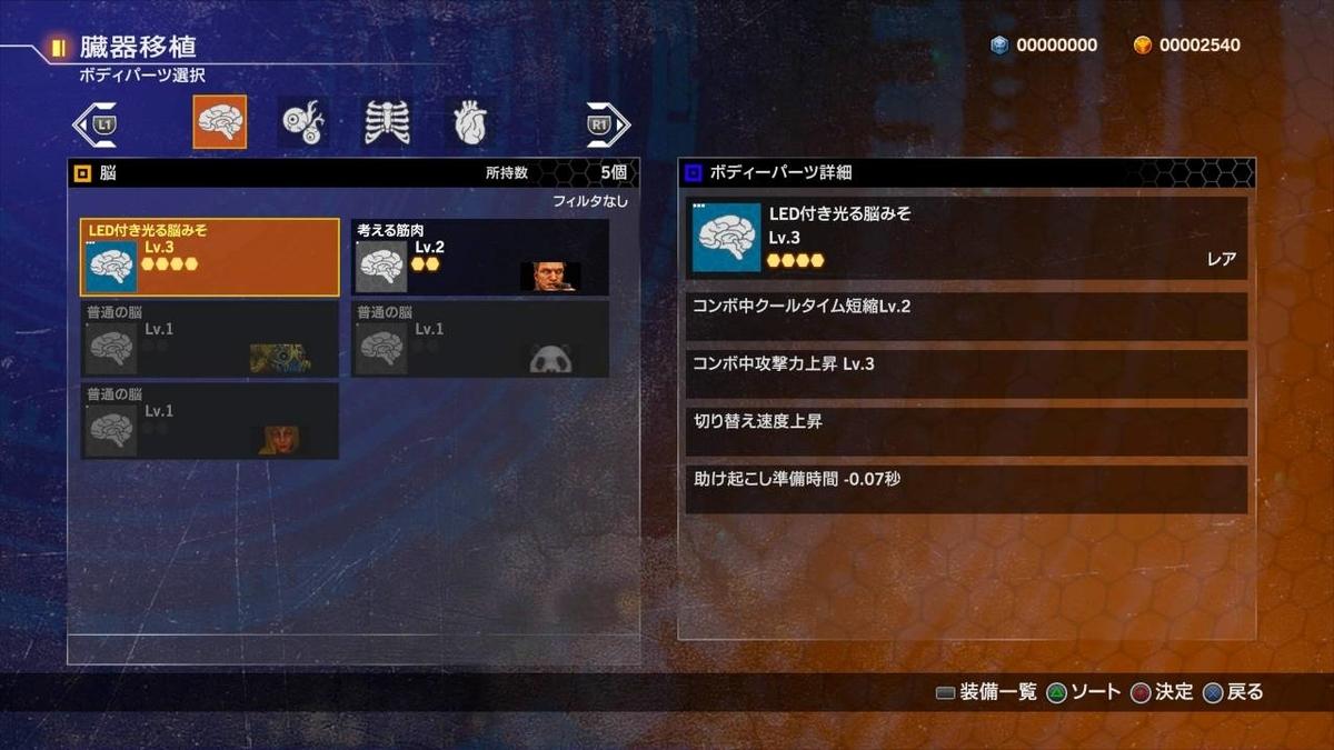 f:id:daikai6:20191016121557j:plain