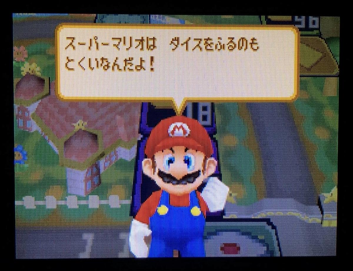 f:id:daikai6:20191022232807j:plain