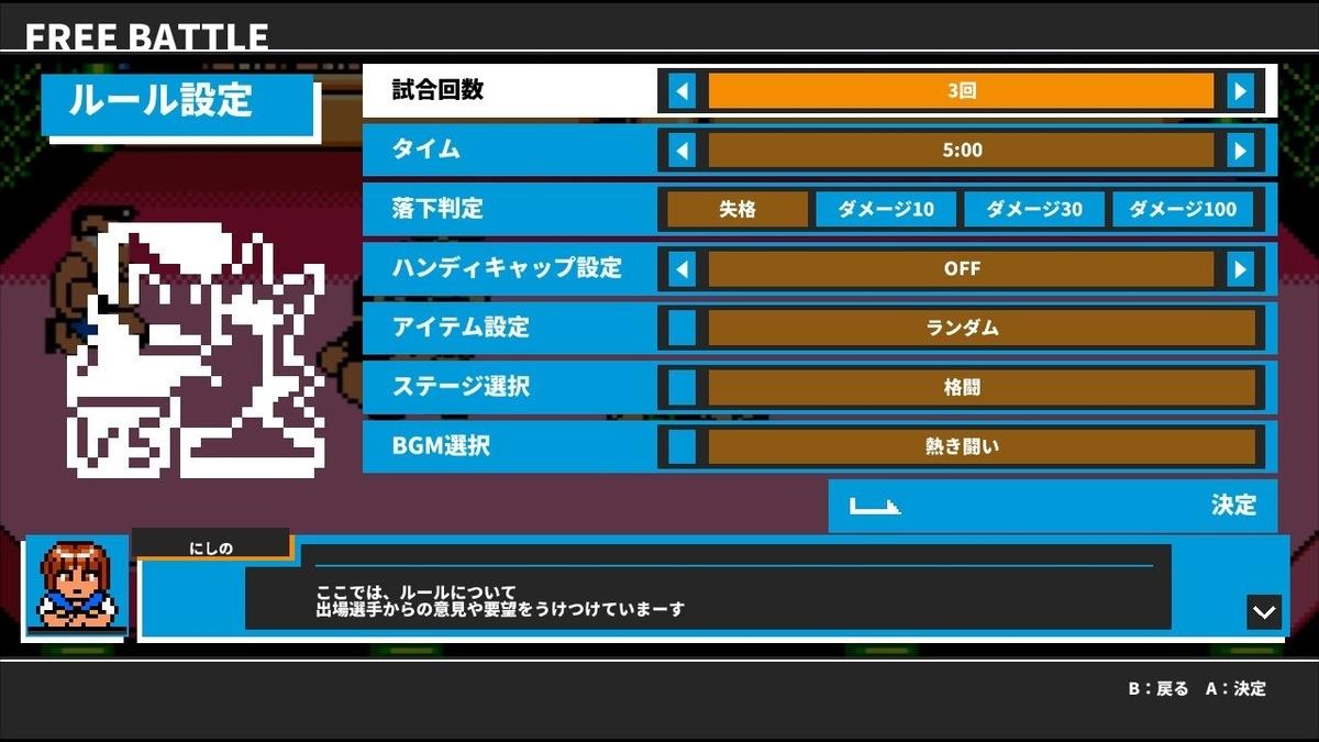 f:id:daikai6:20191028062841j:plain