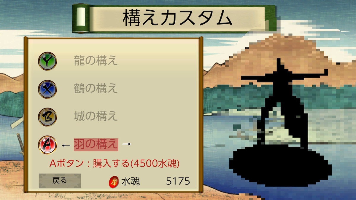 f:id:daikai6:20191102053422j:plain