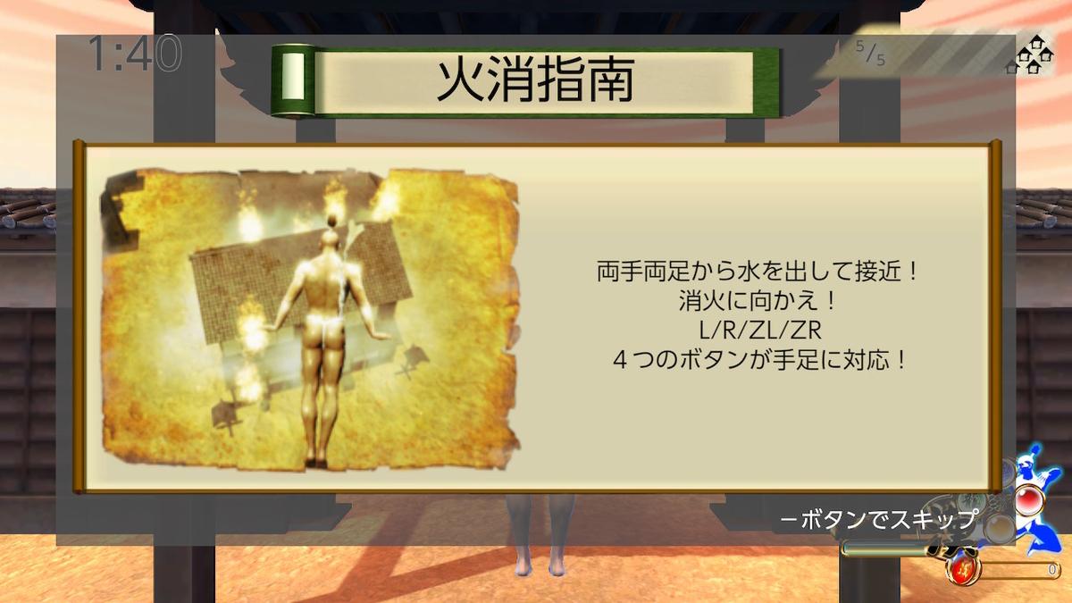 f:id:daikai6:20191102055247j:plain