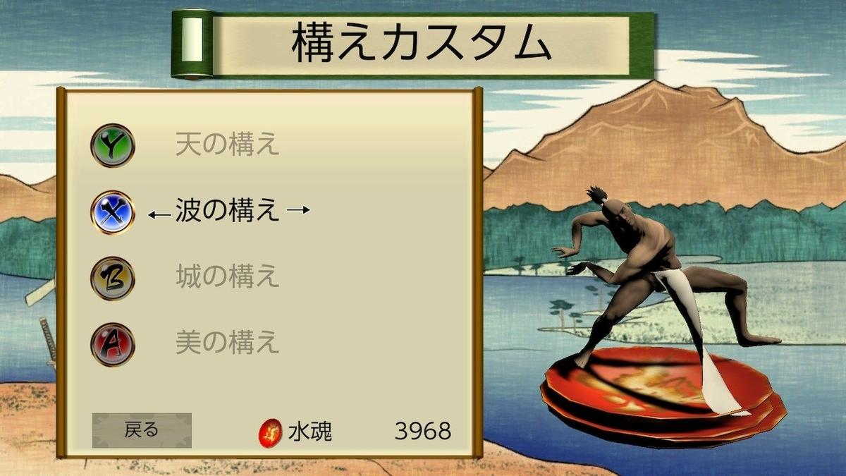 f:id:daikai6:20191102065703j:plain