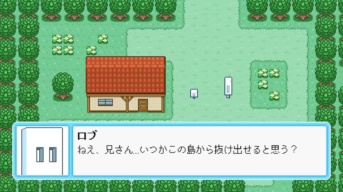 f:id:daikai6:20191107232903j:plain