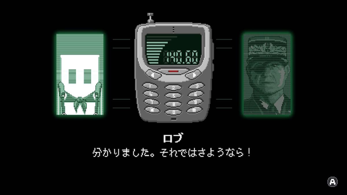 f:id:daikai6:20191110191916j:plain