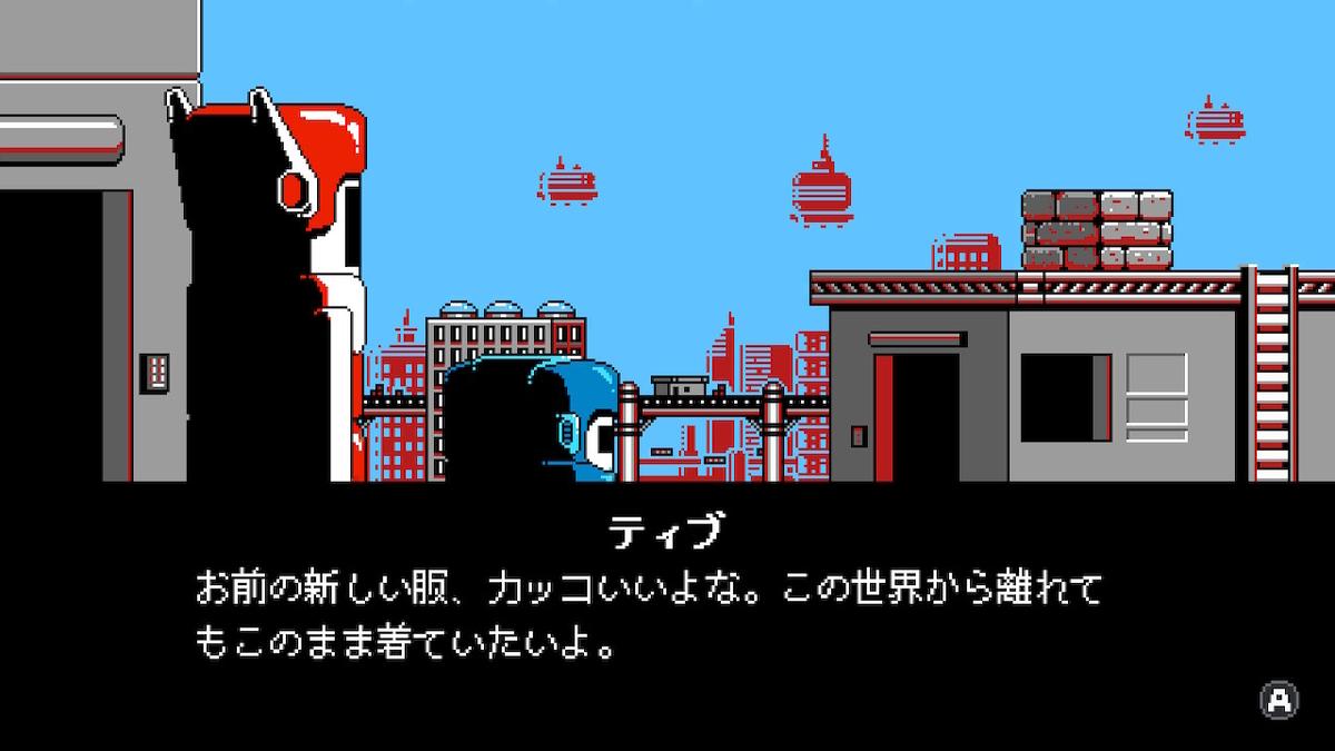 f:id:daikai6:20191111004909j:plain