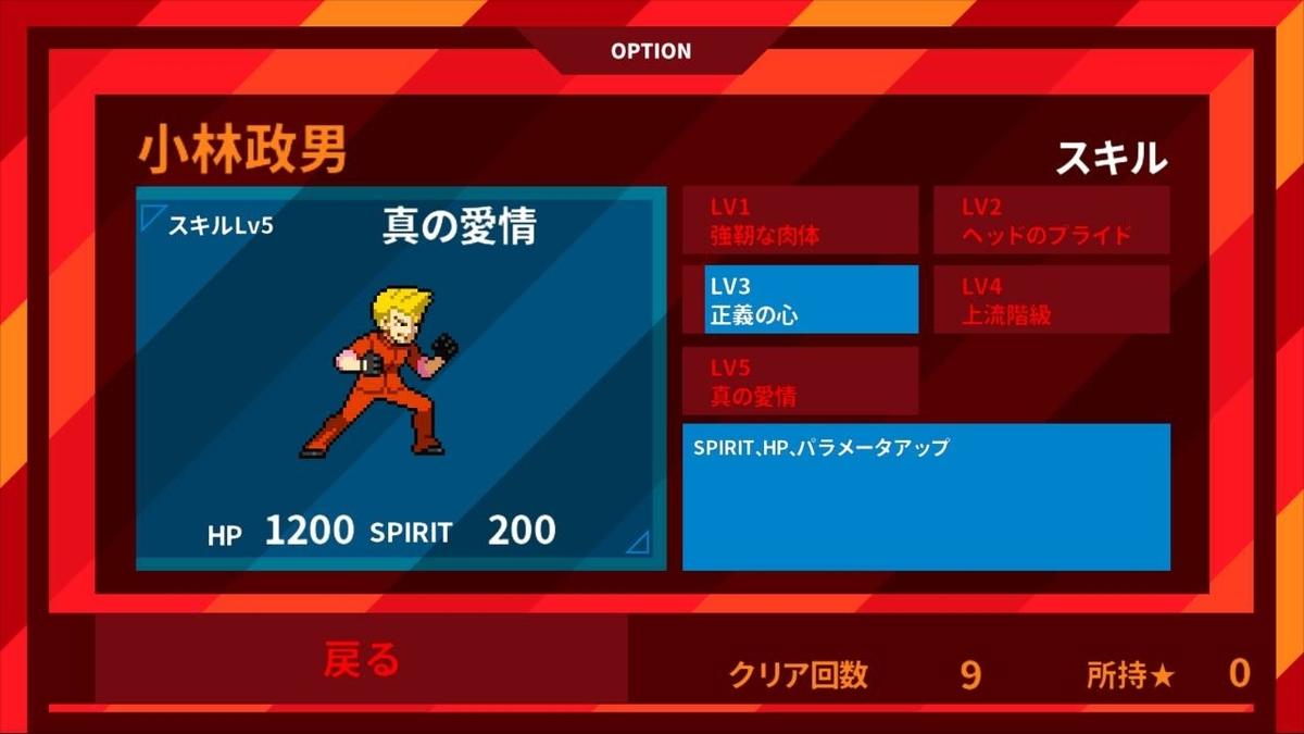 f:id:daikai6:20191111045926j:plain