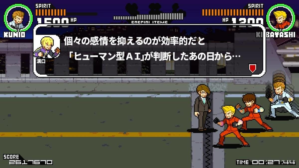 f:id:daikai6:20191111050235j:plain