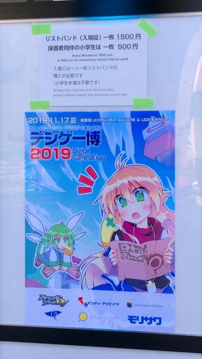 f:id:daikai6:20191122004556j:plain