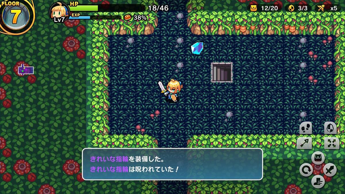 f:id:daikai6:20191201220918j:plain