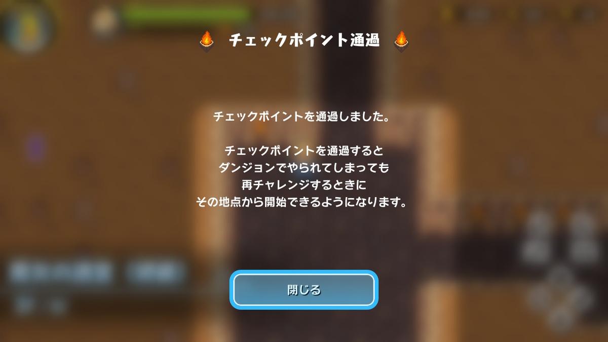 f:id:daikai6:20191201222557j:plain